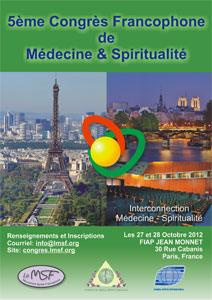 Affiche_Congres_Medecine_Spiritualite_2012.jpg